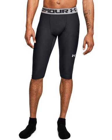 Under Armour Compression Shorts Baseline Knee Tight Black  S